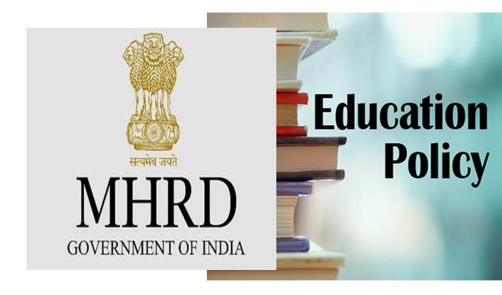 मोदी सरकार ने दी नई Education Policy को मंजूरी: HRD मिनिस्ट्री का नाम भी बदला