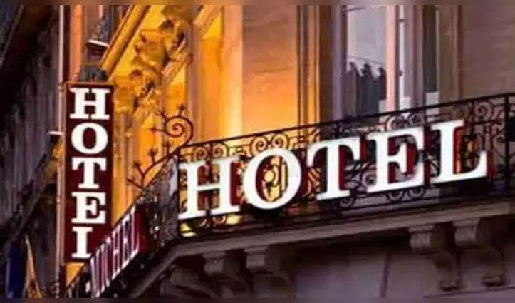 First Hand: हिमाचल में व्यवसायी Hotel खोलने के लिए नहीं हैं बाध्य, क्या है कारण