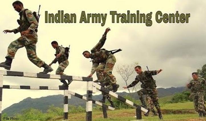 Indian Army ज्वाइन करना चाहते हैं इन तीन जिलों के युवा तो यहां करें पंजीकरण