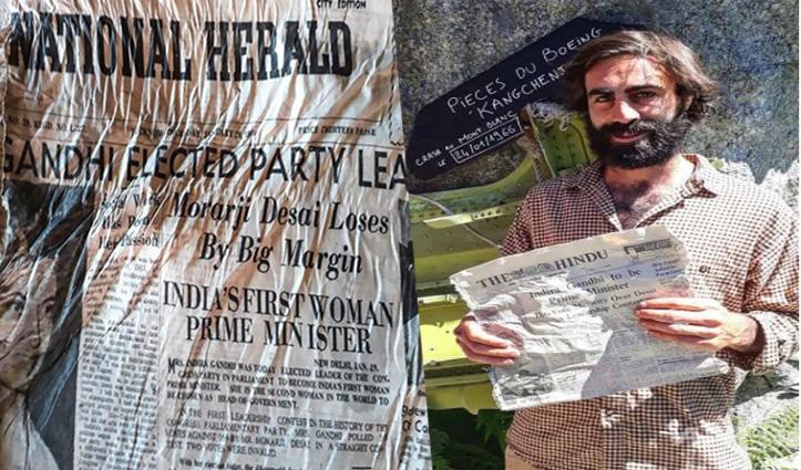 पिघलते हुए फ्रांसीसी Glacier से मिले 1966 में छपे भारतीय अखबार, जानें कैसे पहुंच गए वहां