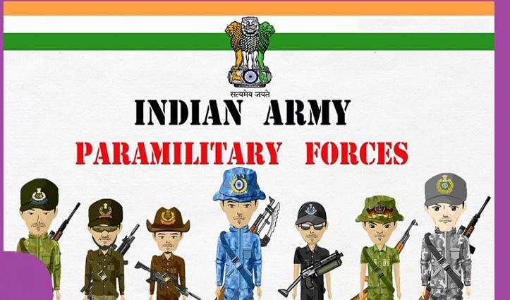 Cabinet: सेना और अर्द्ध सैनिक बलों की वर्दी पहनने के इच्छुक युवाओं को तोहफा
