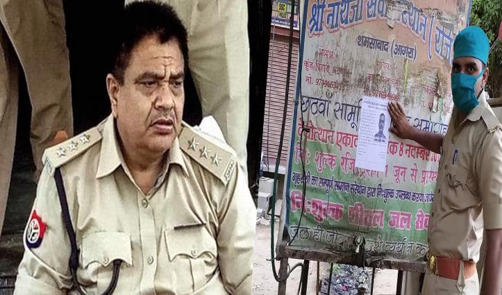 कानपुर Encounter कांड: शहीद CO ने SSP से की थी दारोगा की शिकायत, दुबे के घर से मिले बम