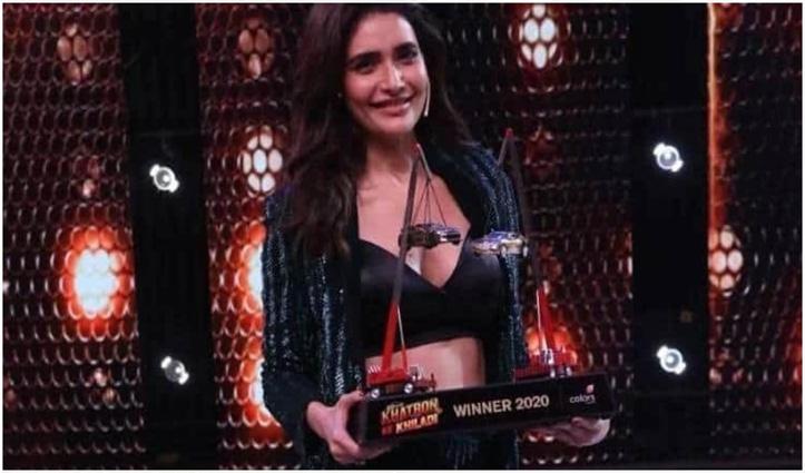 'खतरों के खिलाड़ी 10' की विजेता बनीं Actress करिश्मा तन्ना, मिले 20 Lakh
