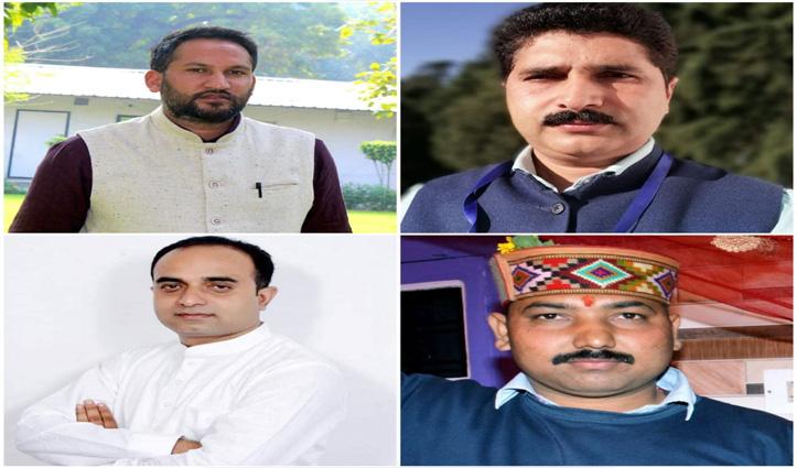 BJP आईटी विभाग की प्रदेश कार्यकारिणी घोषित, चार बनाए सह-संयोजक