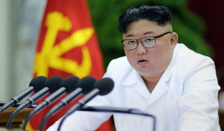 उत्तर कोरिया में Covid-19 का पहला संभावित केस आया सामने, आपातकाल की घोषणा