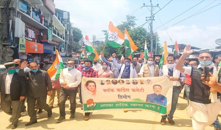 कुलदीप राठौर और विक्रमादित्य सिंह के खिलाफ FIR-जानिए पूरा मामला