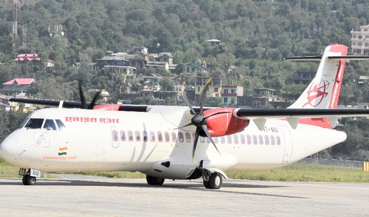 Delhi to Kullu की उड़ान भरने की कर लो तैयारी, 16 से शुरू हो रही है एलायंस एयर