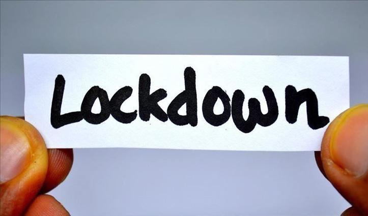 Covid-19: उत्तर प्रदेश में फिर लगाया लगा Lockdown, आवश्यक सेवाओं पर कोई रोक नहीं