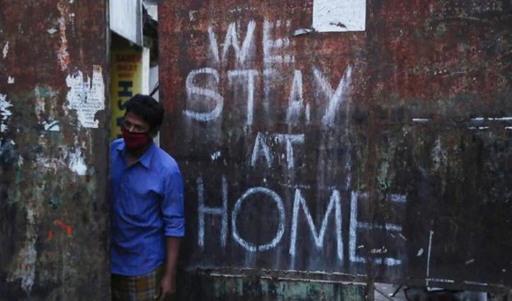 Covid-19: बंगाल में तीन-भोपाल में 10 और मणिपुर में लगा 14 दिन का लॉकडाउन