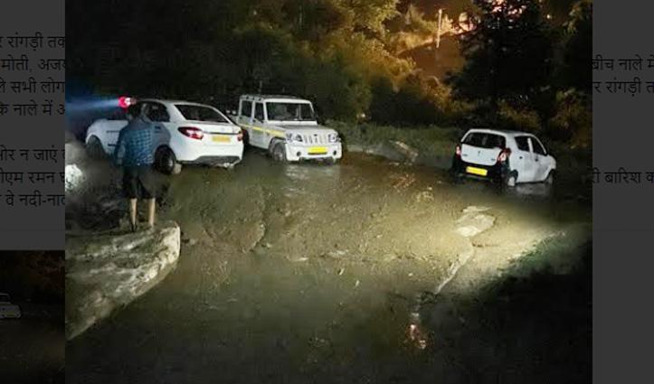 Manali के कन्याल में फटा बादल, नाले में आई बाढ़ से पानी की सप्लाई हुई प्रभावित