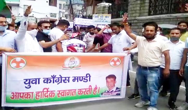 पेट्रोल डीजल की बढ़ी कीमतों पर Youth Congress ने घेरी केंद्र सरकार, जमकर किया प्रदर्शन