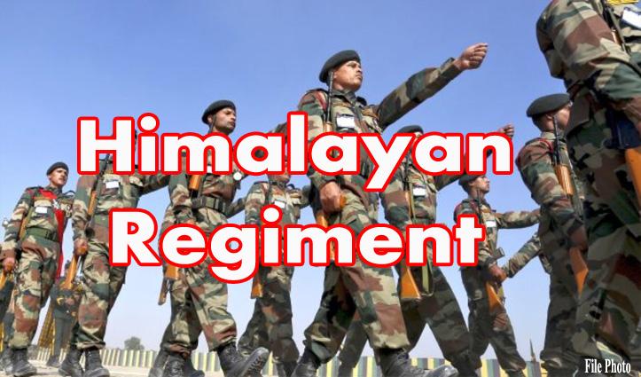 Himachal रेजिमेंट का प्रस्ताव खारिज होने के बाद प्रदेश सरकार ने दिया Himalayan Regiment का प्रस्ताव