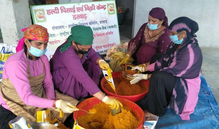 """बाजार में उतरने को तैयार धर्मपुर के डरवाड़ की महिलाओं के हाथों से तैयार """"अपनी हल्दी"""""""
