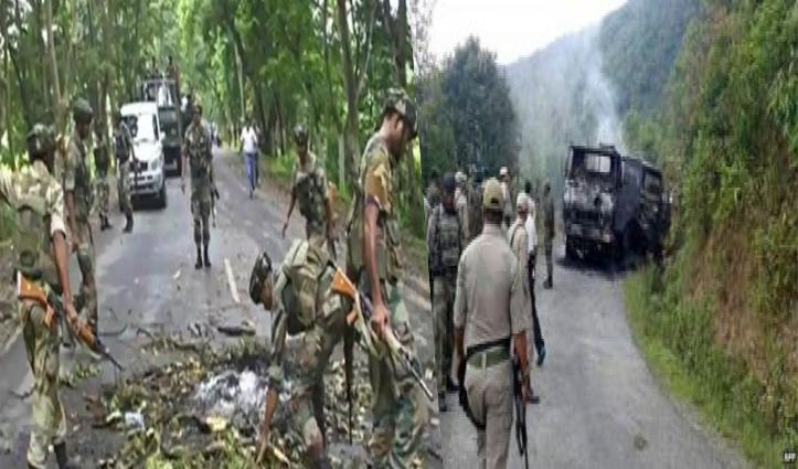 मणिपुर: म्यांमार सीमा पर PLA उग्रवादियों के हमले में तीन जवान शहीद; गुट का China से है ये लिंक