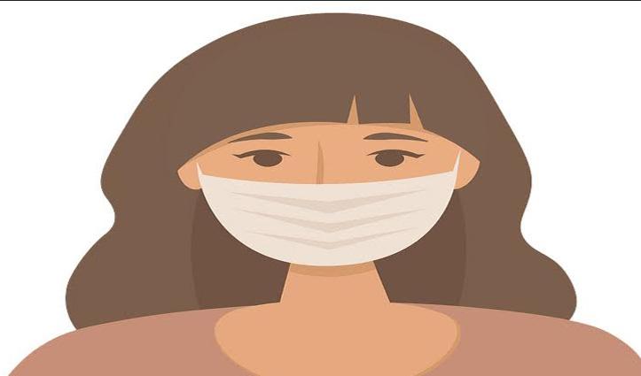#Coronavirus के कणों को जलाकर राख कर देगा ये खास मास्क