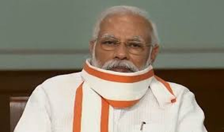 सेवा ही संगठन: BJP कार्यकर्ताओं से बोले PM मोदी- संकट की घड़ी में आगे भी ऐसे ही जी-जान से लगे रहें