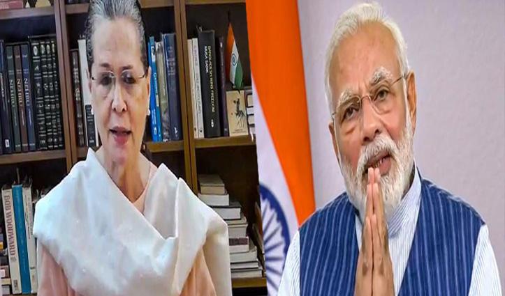 पीछे हटा China पर नहीं बदले Congress के तेवर: कहा- पीएम मोदी को देश से माफी मांगनी चाहिए