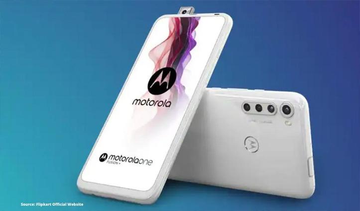 Motorola One Fusion Plus खरीदने का मौका, फ्लिपकार्ट पर सेल आज
