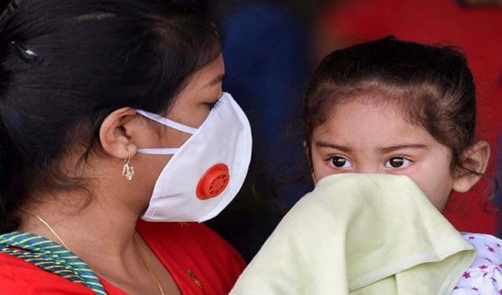 सरकार ने बताया- बेकार होता है सांस लेने के वाल्व वाला N-95 Mask; कोरोना का प्रसार रोकने में कारगर नहीं