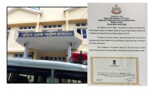 Himachal's Nadaun Police Station ranked as one of the top Police Stations of India