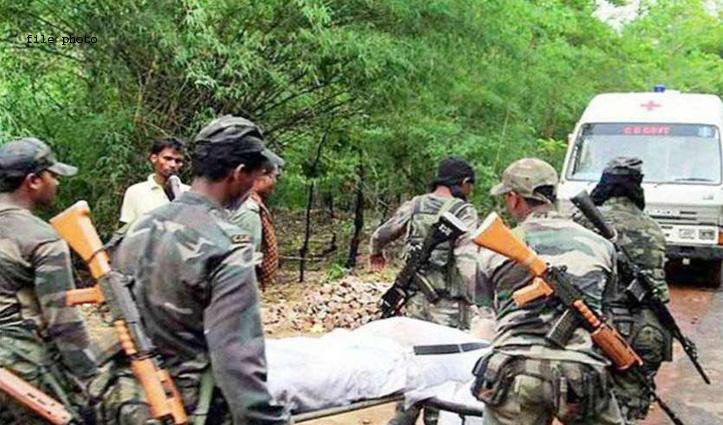 Bihar: सुरक्षाबलों के साथ मुठभेड़ में मारे गए 4 नक्सली; AK-56 समेत कई हाईटेक हथियार जब्त