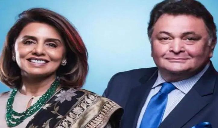 Rishi Kapoor को याद कर नीतू ने शेयर की ये Emotional Post, देती है बहुत बड़ी सीख