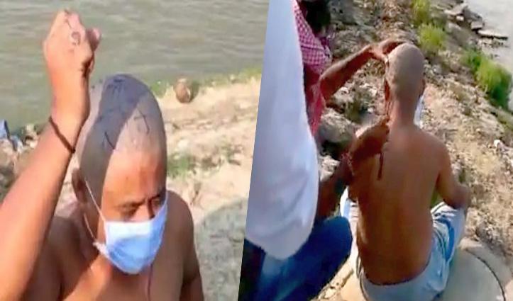 नेपाली नागरिक का सिर मुंडवाकर उस पर 'जय श्री राम' लिखवाने के आरोप में 4 लोग Arrest
