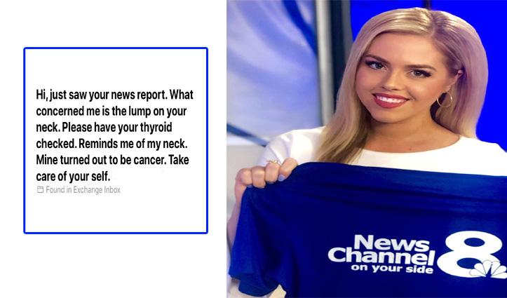 दर्शक ने News Reporter की गर्दन पर गांठ देख टेस्ट कराने को कहा; निकला कैंसर