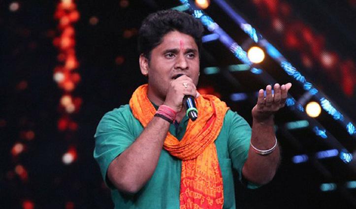 Indian Idol Fame नितिन कुमार की माता का निधन, आज 12 बजे ली अंतिम सांस