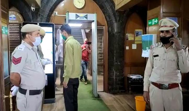 बाहरी लोगों के लिए बंद हुए Secretariat के दरवाजे, वैध परमिट पर ही एंट्री