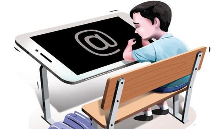 Online class में बच्चों को सर्वाइकल का खतरा, मां-बाप इस तरह दें स्वास्थ्य का ध्यान