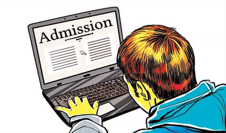 हिमाचल के डिग्री कॉलेजों में आज से Online Admission शुरू,31 तक चलेगा दाखिलों का दौर
