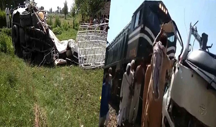Pakistan में बड़ा हादसा: Train और Bus की टक्कर में 19 सिख श्रद्धालुओं की मौत