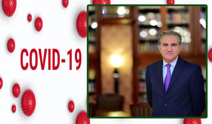 Covid-19 पॉज़िटिव पाए गए Pak के विदेश मंत्री शाह महमूद कुरैशी; कहा- मेरे लिए प्रार्थना करें