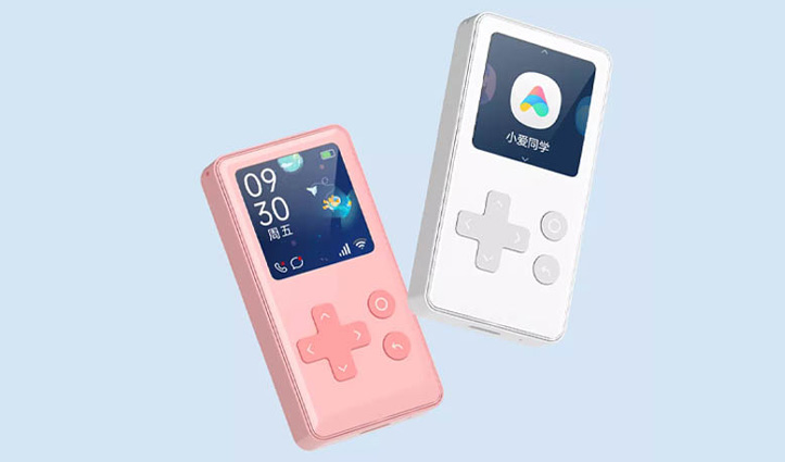 Xiaomi ने छोटे बच्चों के लिए पेश किया एक खास फोन; कीमत सिर्फ 4,250