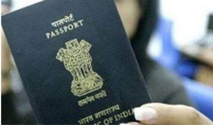 हिमाचल में अब 24 घंटे के भीतर होगा Passport Verification, पढ़ें पूरी खबर
