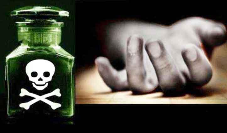 Himachal: घर में कहासुनी के बाद व्यक्ति ने निगला जहर, होशियारपुर में तोड़ा दम