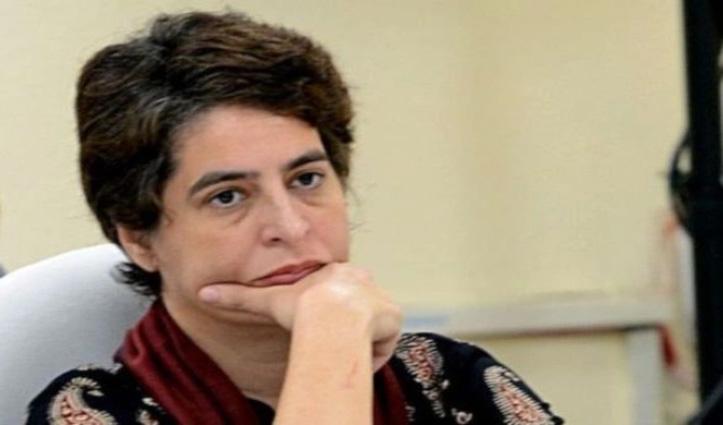 Priyanka Gandhi को 1 अगस्त तक खाली करना होगा सरकारी बंगला, जारी हुआ आदेश