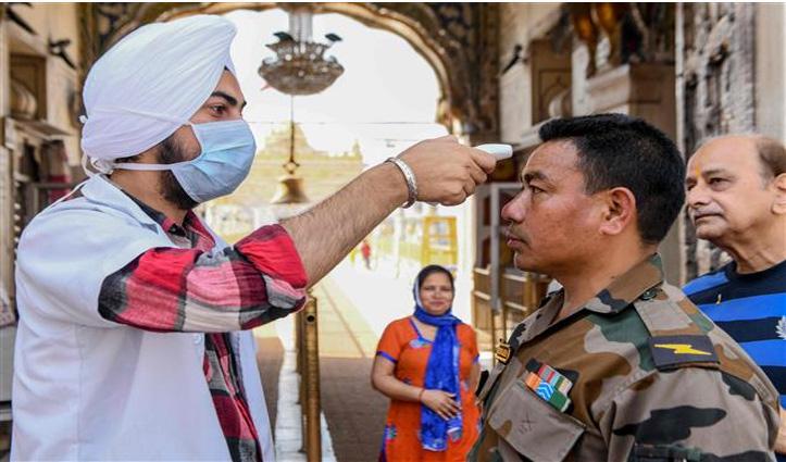 Punjab Govt का बड़ा फैसला: प्राइवेट अस्पतालों में Covid-19 के इलाज के लिए फीस तय