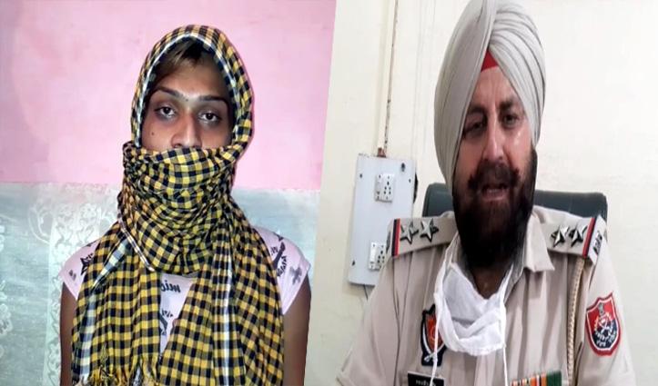 Punjab: नौजवान को किन्नर बनाने की साजिश, नशे का डोज़ देकर कटवाया प्राइवेट पार्ट
