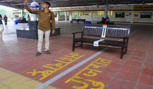 गज़ब: दो राज्यों में बंटा Indian Railway का ये स्टेशन; रेल मंत्री ने शेयर की तस्वीर, जानें
