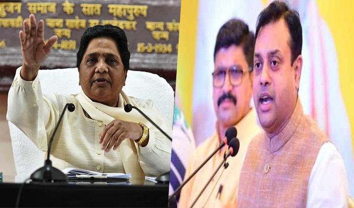 राजस्थान टेप कांड: माया बोलीं- गहलोत दगाबाज; BJP ने CBI जांच की उठाई मांग