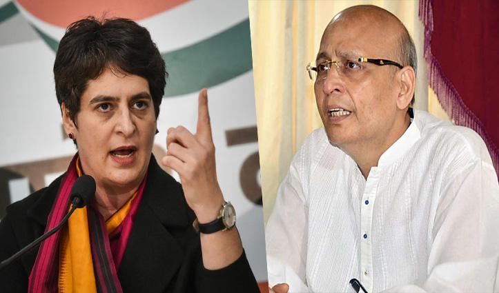 Rajasthan: कांग्रेस ने राज्यपाल पर लगाया 'मास्टर' के इशारों पर चलने का आरोप; प्रियंका ने भी किया वार