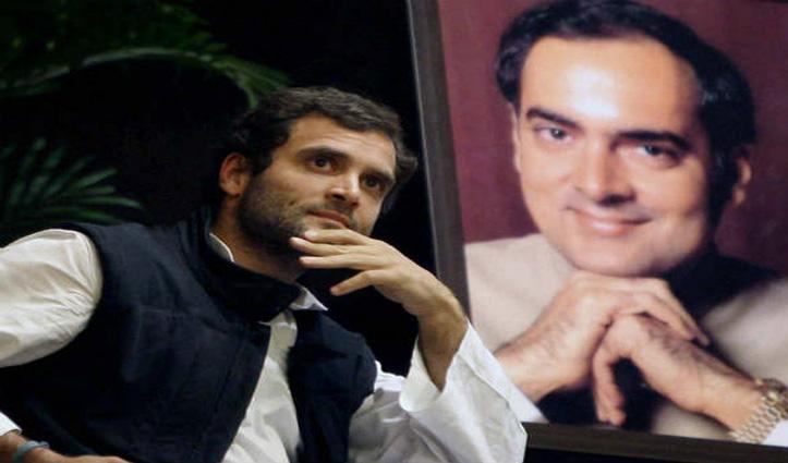 राजीव गांधी फाउंडेशन समेत Gandhi Family से जुड़े तीन ट्रस्टों की जांच के लिए कमेटी गठित; जानें