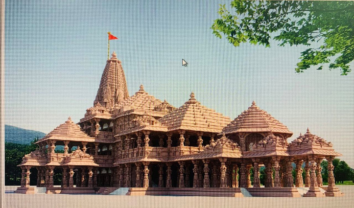 Ayodhya: चांदी की ईंटें-फल्गु नदी की रेत, इन चीजों के इस्तेमाल से होगा राम मंदिर निर्माण; ये रहा नया डिजाइन