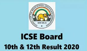 ICSE की 10वीं और ISC की 12वीं परीक्षा का रिजल्ट हुआ आउट: यहां चेक करें