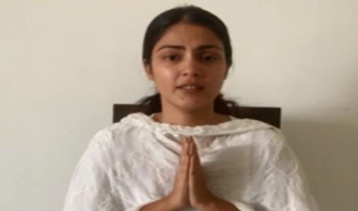 सुशांत मामले में रिया ने Video जारी कर कहा: मेरे बारे में बहुत खराब बातें कही जा रही हैं, न्याय व्यवस्था पर भरोसा है