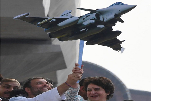 कांग्रेस ने भारत में Rafael का स्वागत कर उठाए सवाल; राहुल गांधी ने भी साधा केंद्र पर निशाना