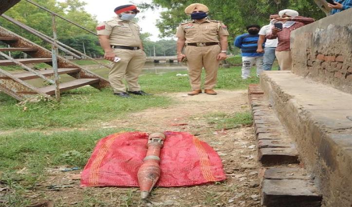 Punjab: मछली पकड़ रहे युवकों के कांटे में फंस गया राकेट लॉन्चर; बम निरोधक दस्ते ने किया डी-फ्यूज