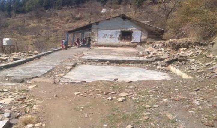 टेंडर के छह साल बाद भी शुरू नहीं हुआ School Building का निमार्ण कार्य, ग्रामीणों ने दी चेतावनी